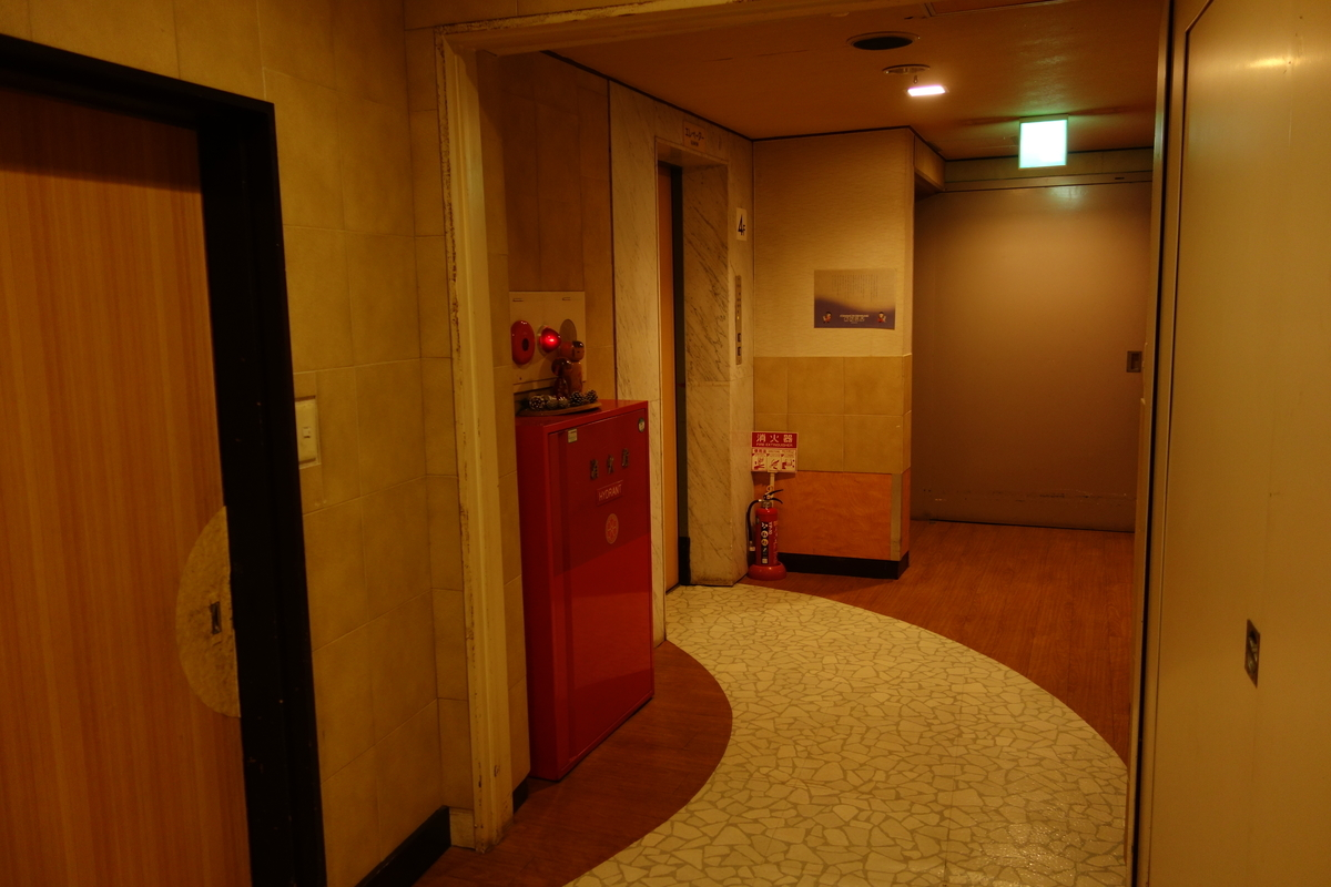 f:id:UrushiUshiru:20200311181111j:plain