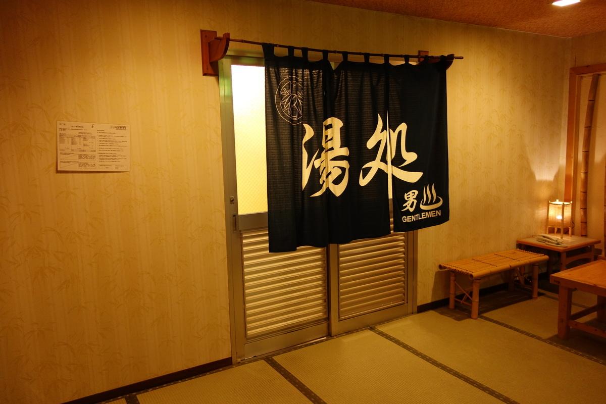 f:id:UrushiUshiru:20200311181244j:plain