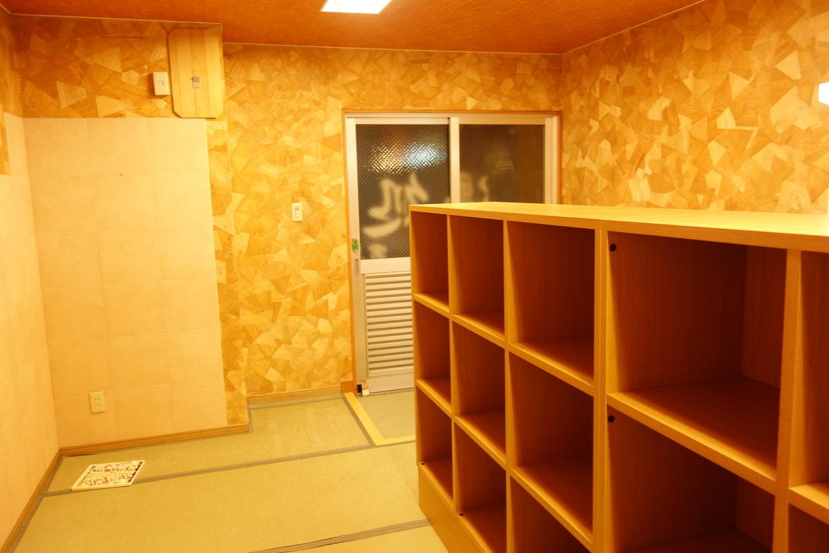 f:id:UrushiUshiru:20200311181323j:plain