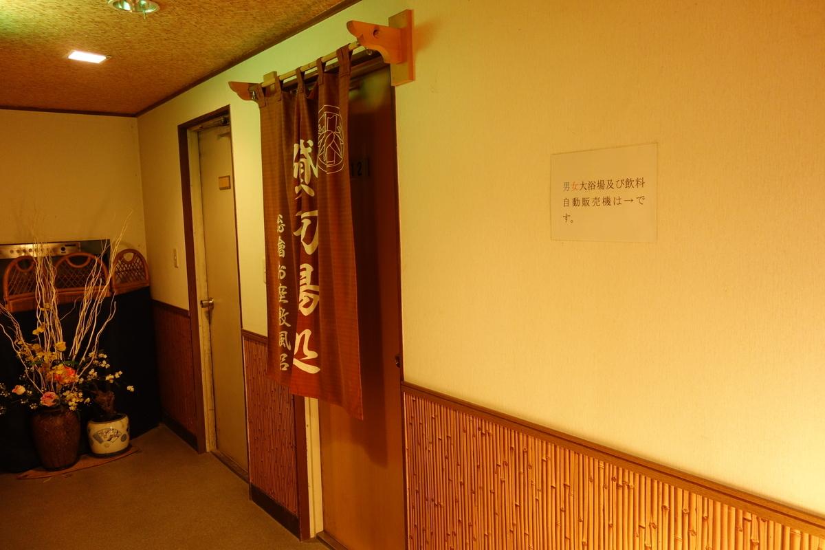 f:id:UrushiUshiru:20200311201305j:plain
