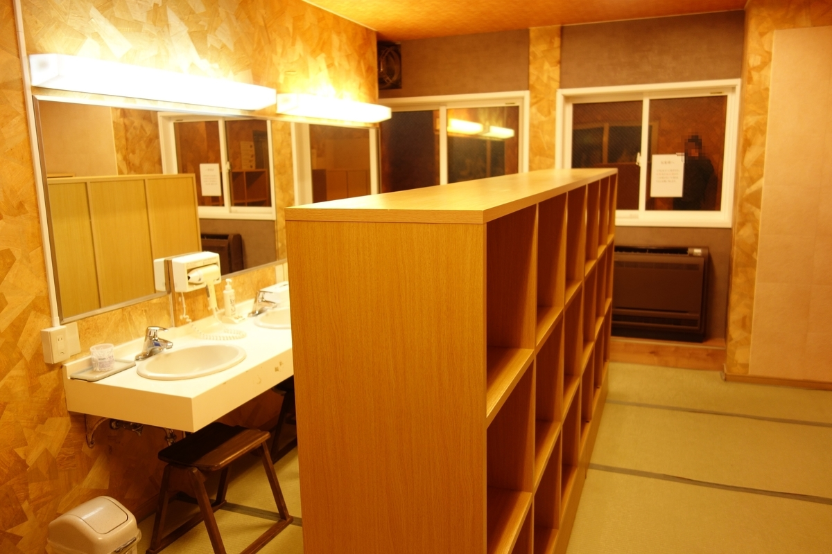 f:id:UrushiUshiru:20200312155635j:plain