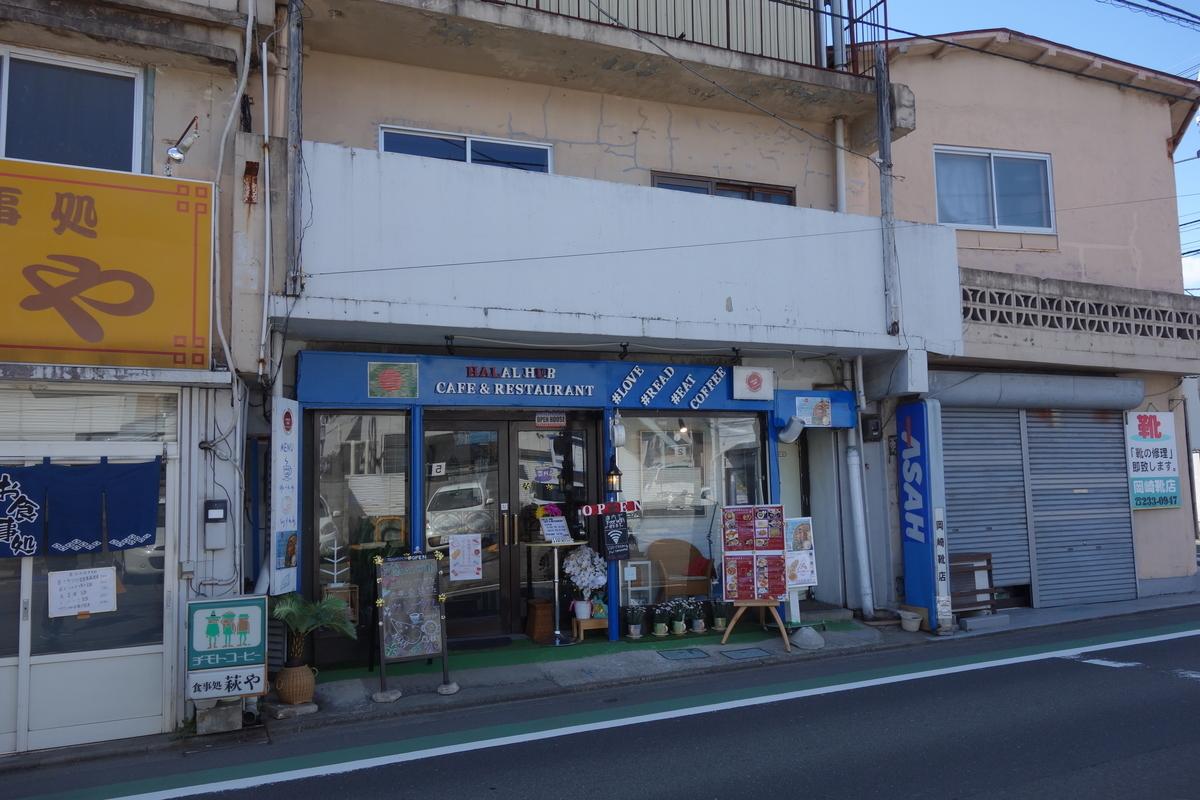 f:id:UrushiUshiru:20200315122736j:plain