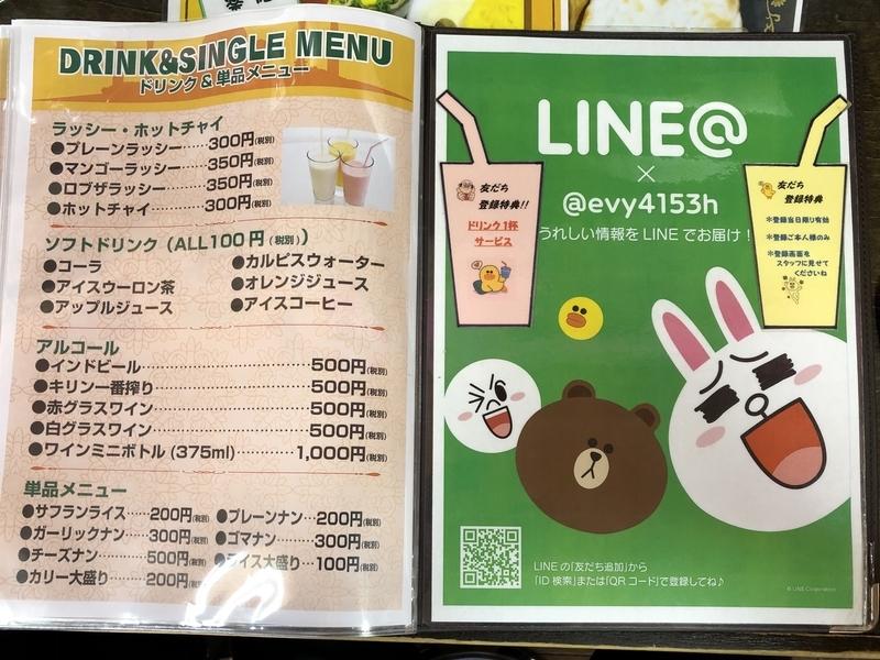f:id:UrushiUshiru:20200317121638j:plain