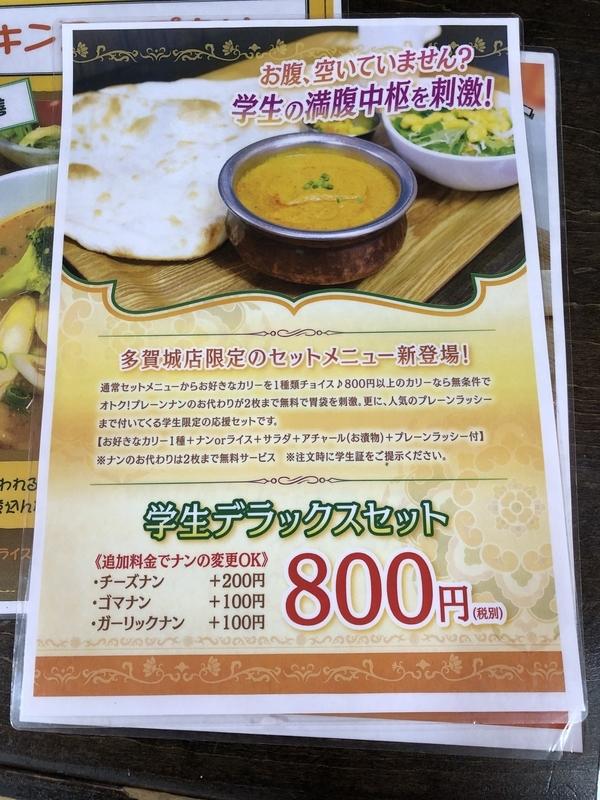 f:id:UrushiUshiru:20200317153911j:plain