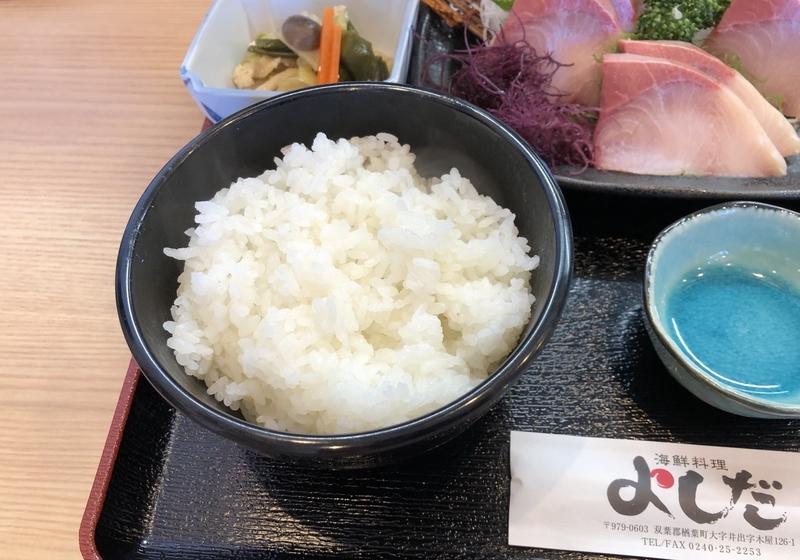 f:id:UrushiUshiru:20200318221326j:plain