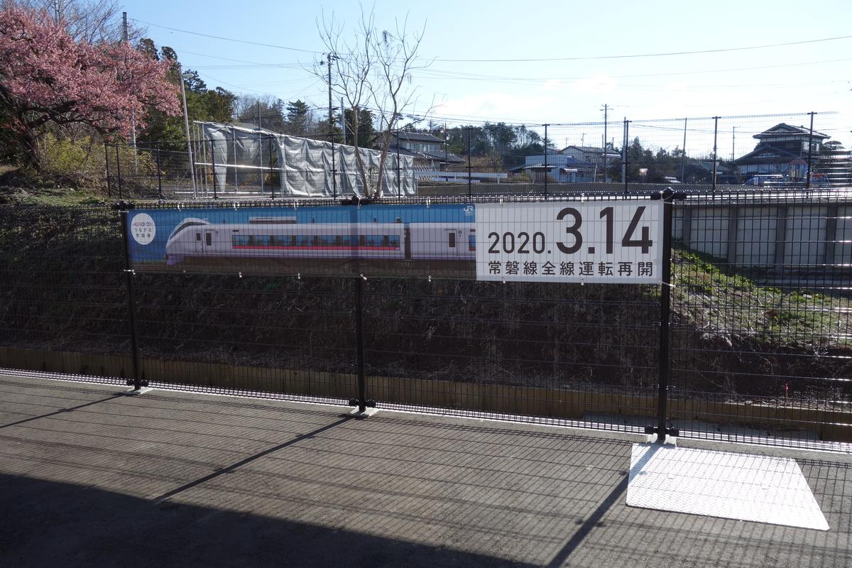 f:id:UrushiUshiru:20200319234618j:plain