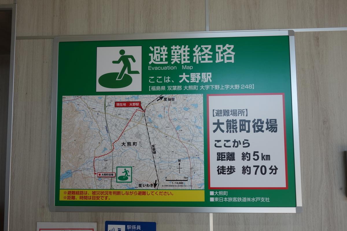 f:id:UrushiUshiru:20200319235424j:plain