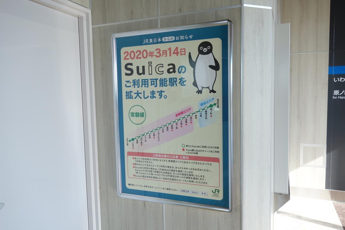 f:id:UrushiUshiru:20200319235744j:plain