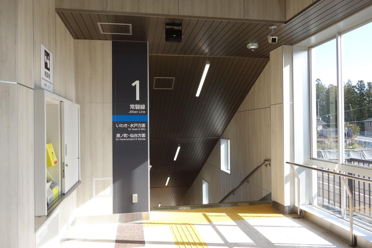 f:id:UrushiUshiru:20200319235804j:plain