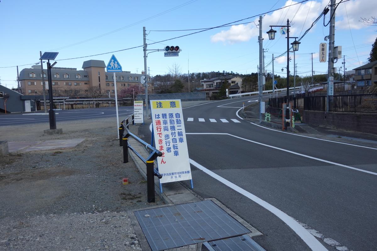 f:id:UrushiUshiru:20200320001916j:plain