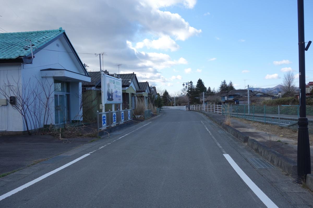 f:id:UrushiUshiru:20200320002540j:plain