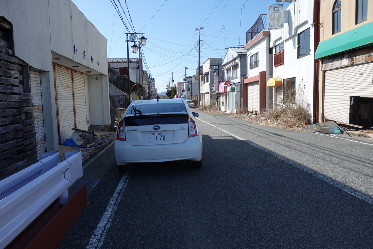 f:id:UrushiUshiru:20200320004516j:plain