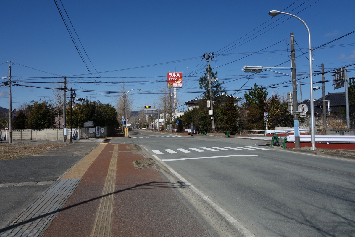 f:id:UrushiUshiru:20200320011012j:plain