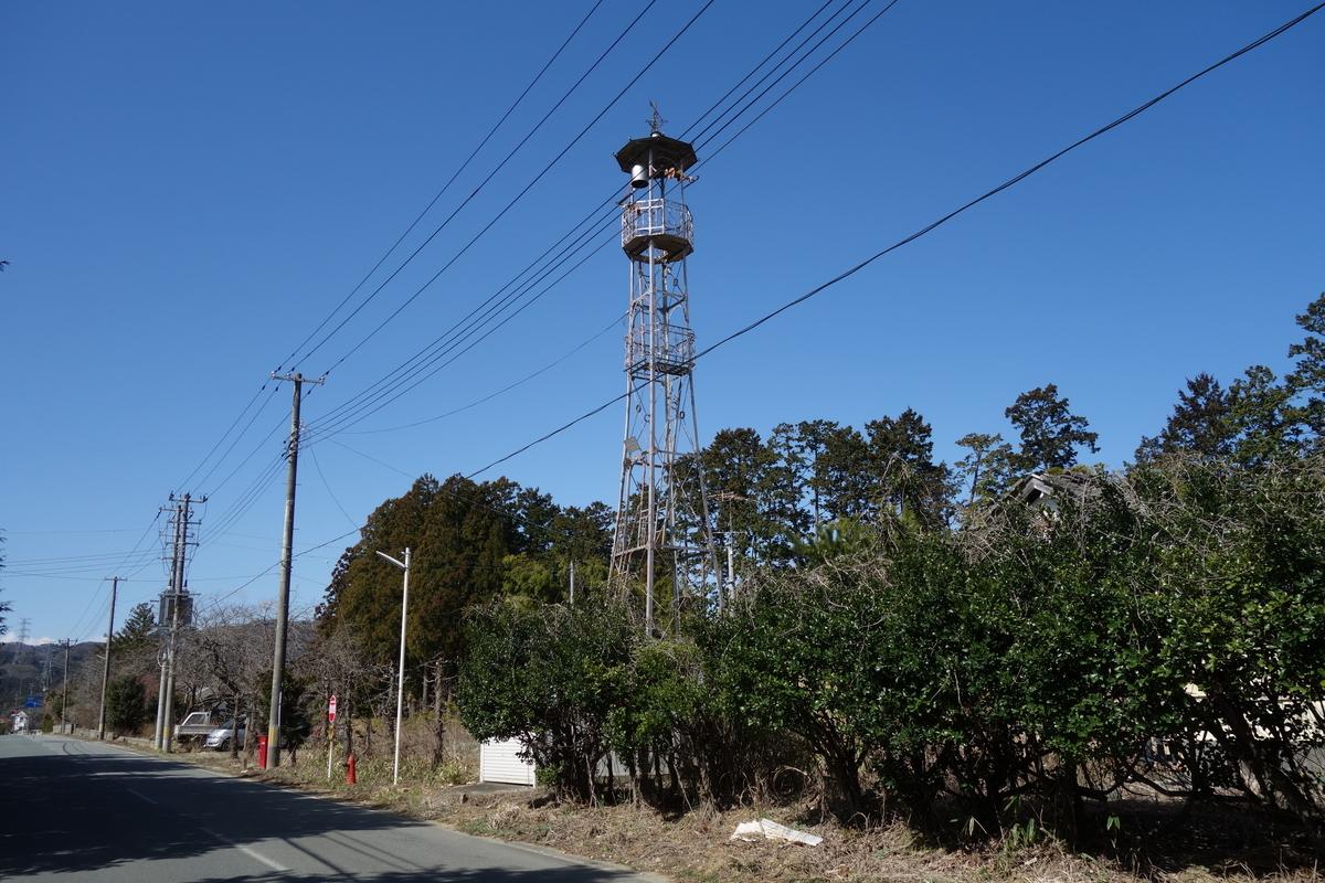 f:id:UrushiUshiru:20200320012157j:plain