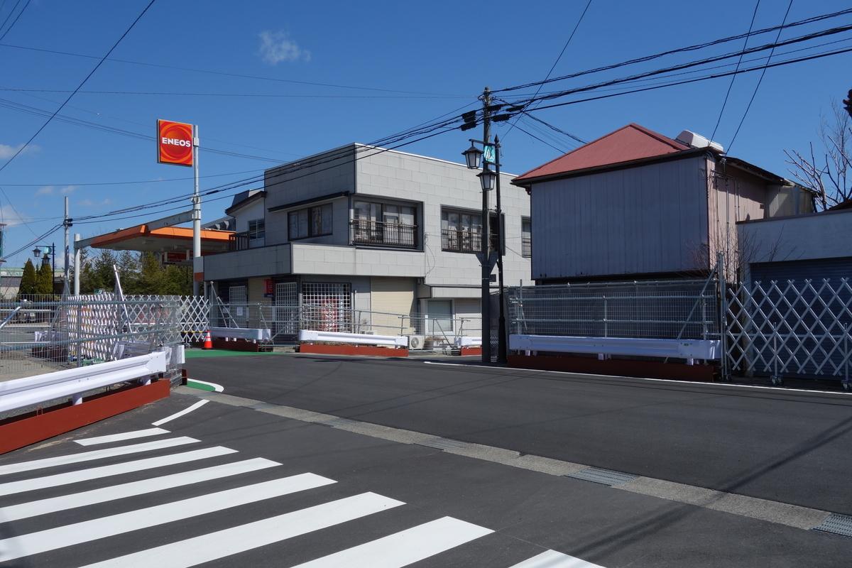 f:id:UrushiUshiru:20200320014822j:plain