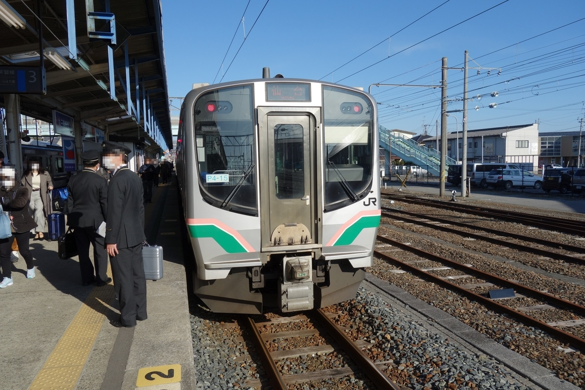 f:id:UrushiUshiru:20200320022026j:plain