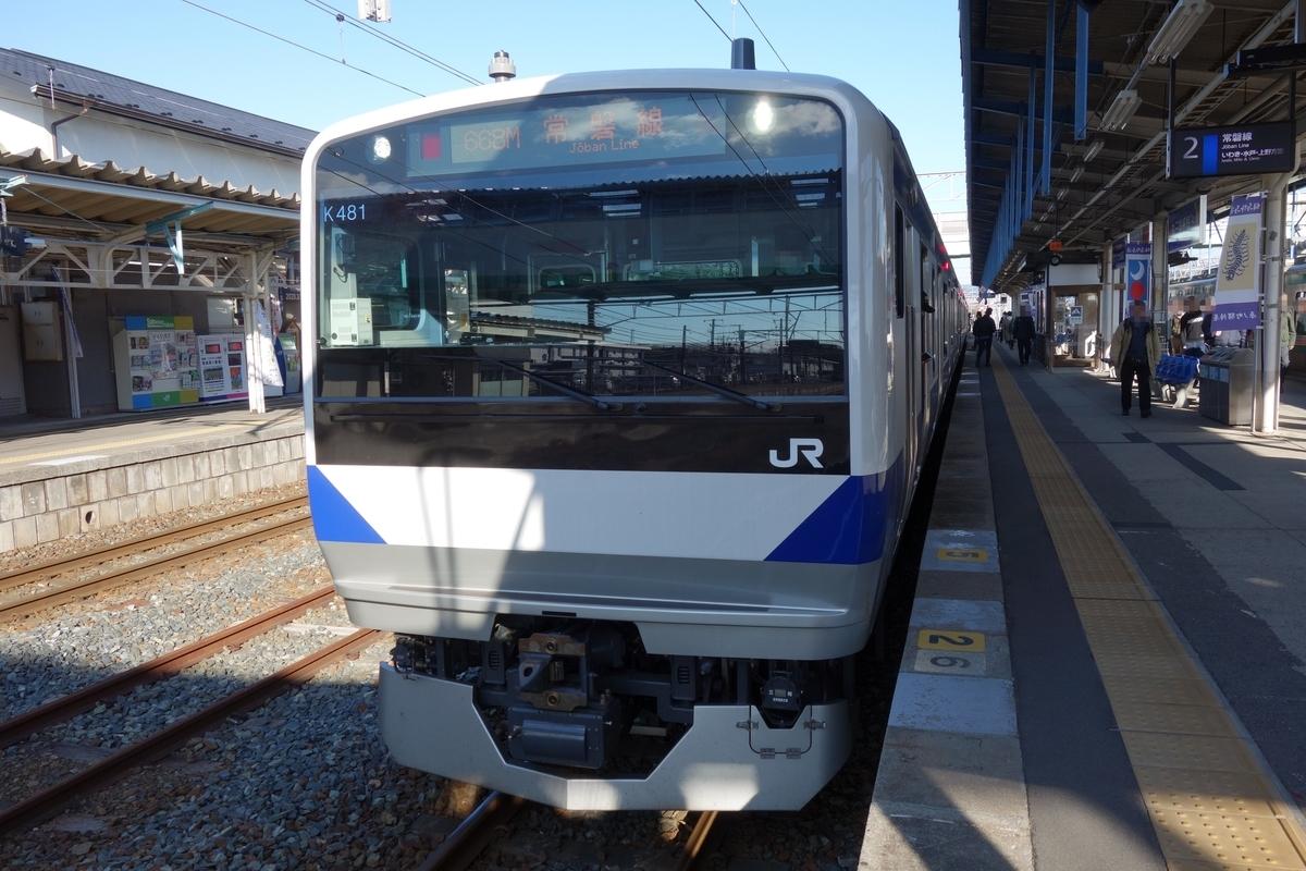 f:id:UrushiUshiru:20200320022224j:plain