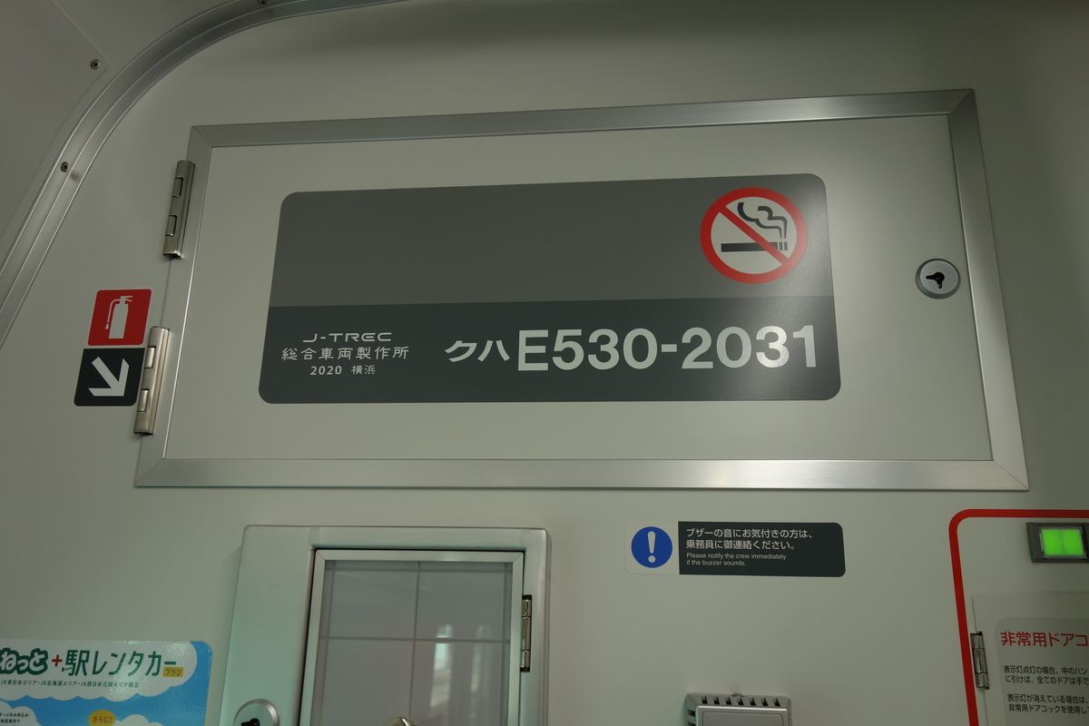 f:id:UrushiUshiru:20200320022243j:plain