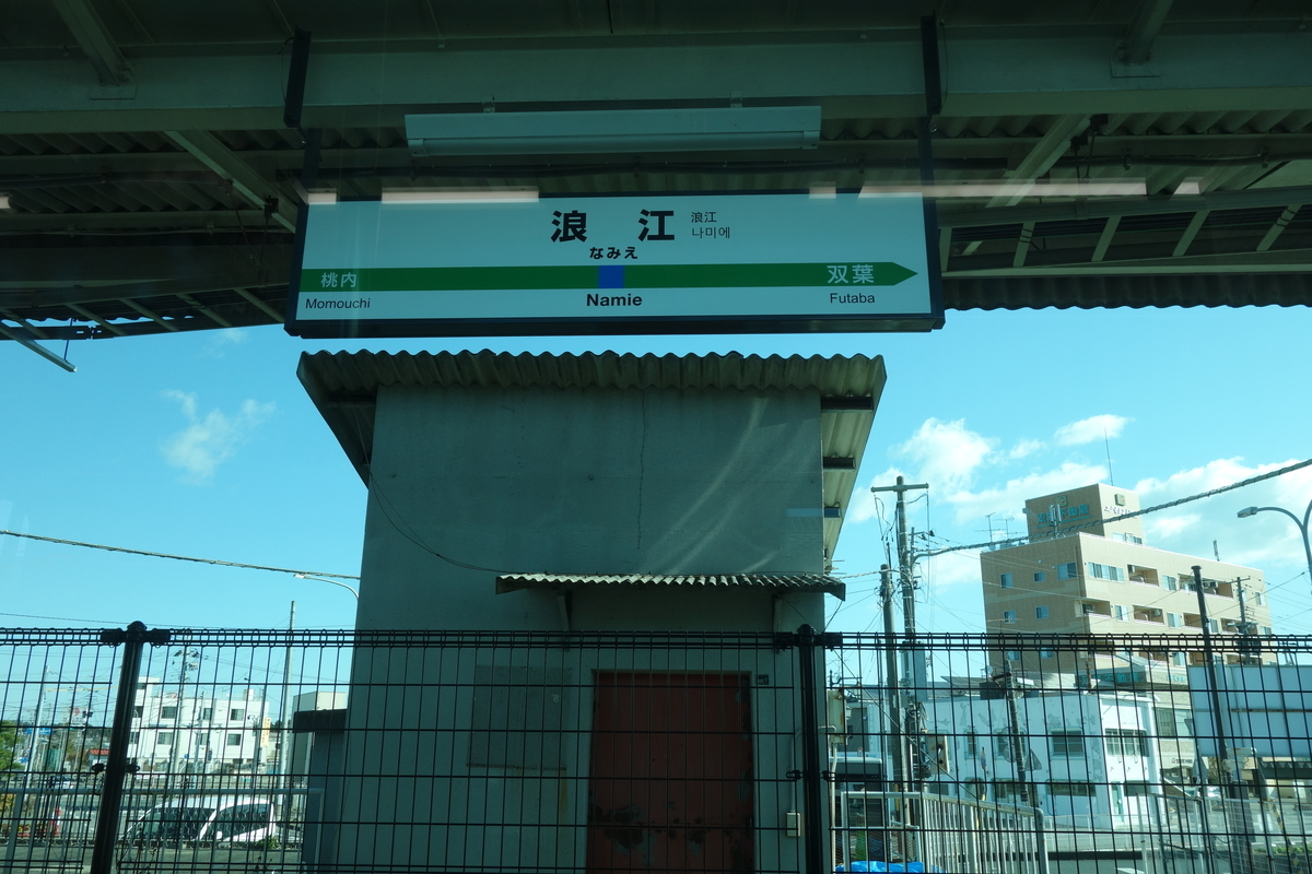 f:id:UrushiUshiru:20200320022537j:plain