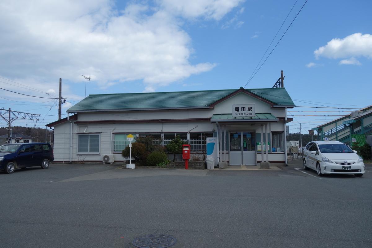 f:id:UrushiUshiru:20200320023641j:plain