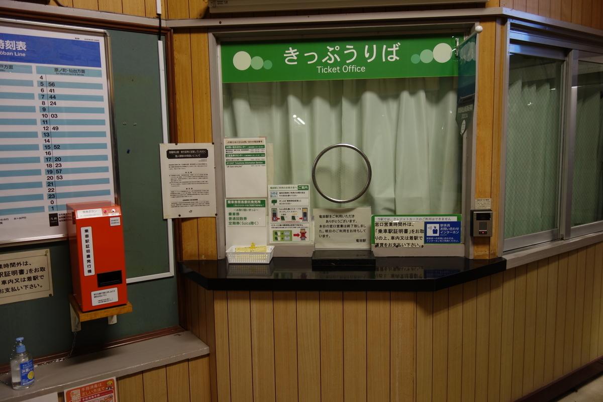 f:id:UrushiUshiru:20200320023827j:plain