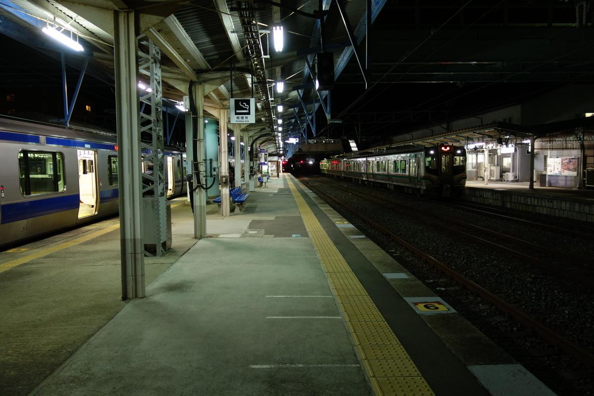 f:id:UrushiUshiru:20200320024346j:plain