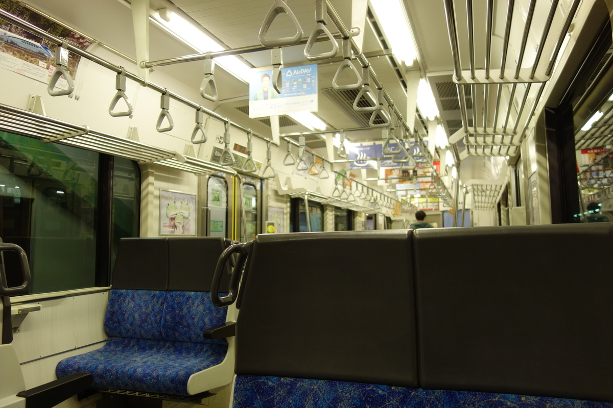 f:id:UrushiUshiru:20200320024401j:plain