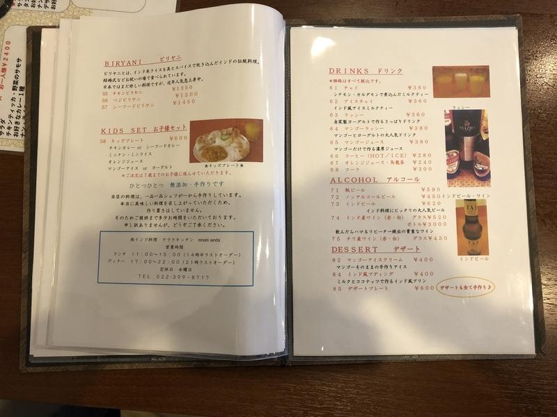 f:id:UrushiUshiru:20200321130449j:plain
