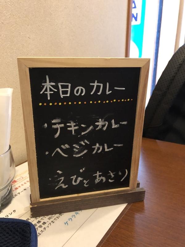 f:id:UrushiUshiru:20200321130505j:plain