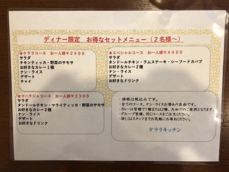 f:id:UrushiUshiru:20200321130520j:plain