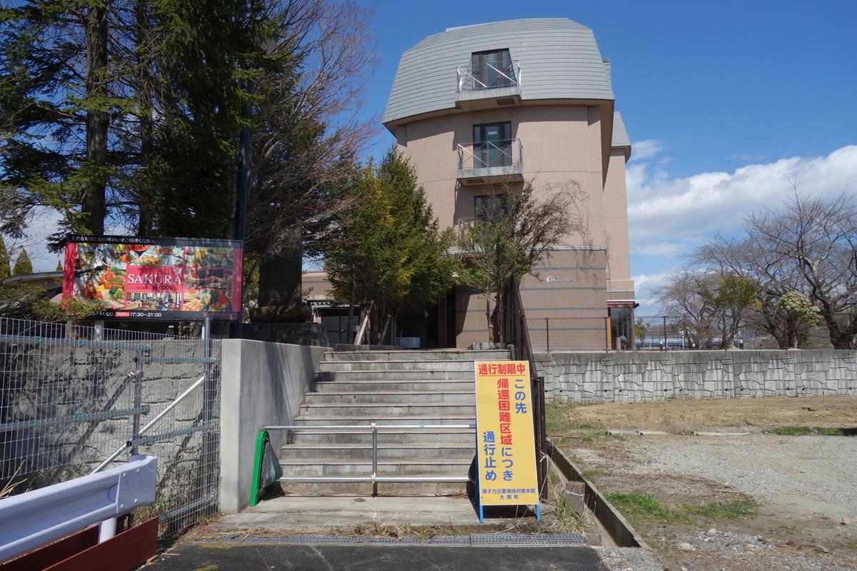 f:id:UrushiUshiru:20200322013152j:plain