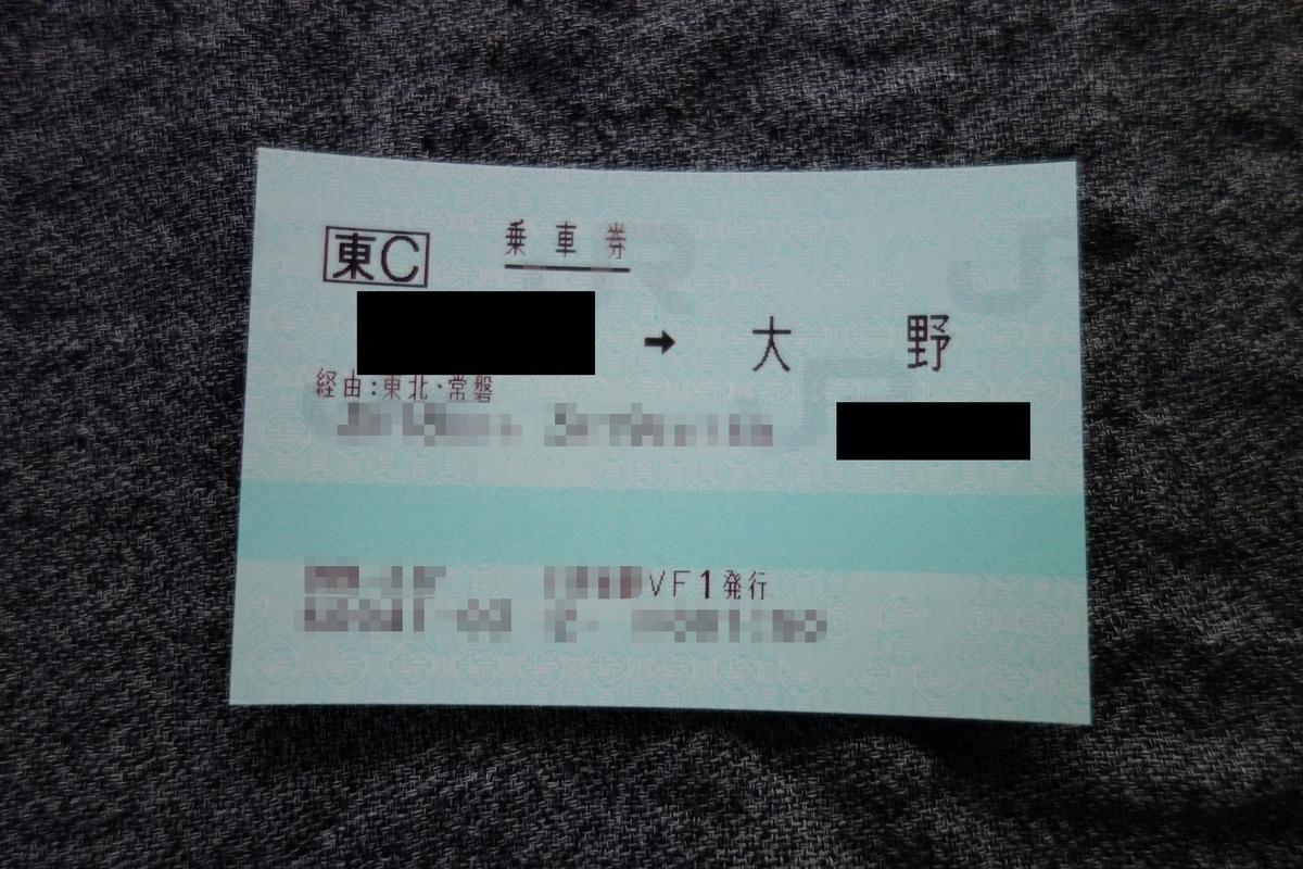 f:id:UrushiUshiru:20200323002831j:plain
