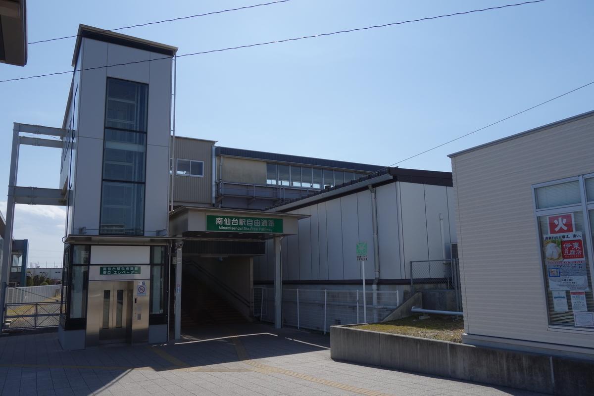 f:id:UrushiUshiru:20200323012725j:plain