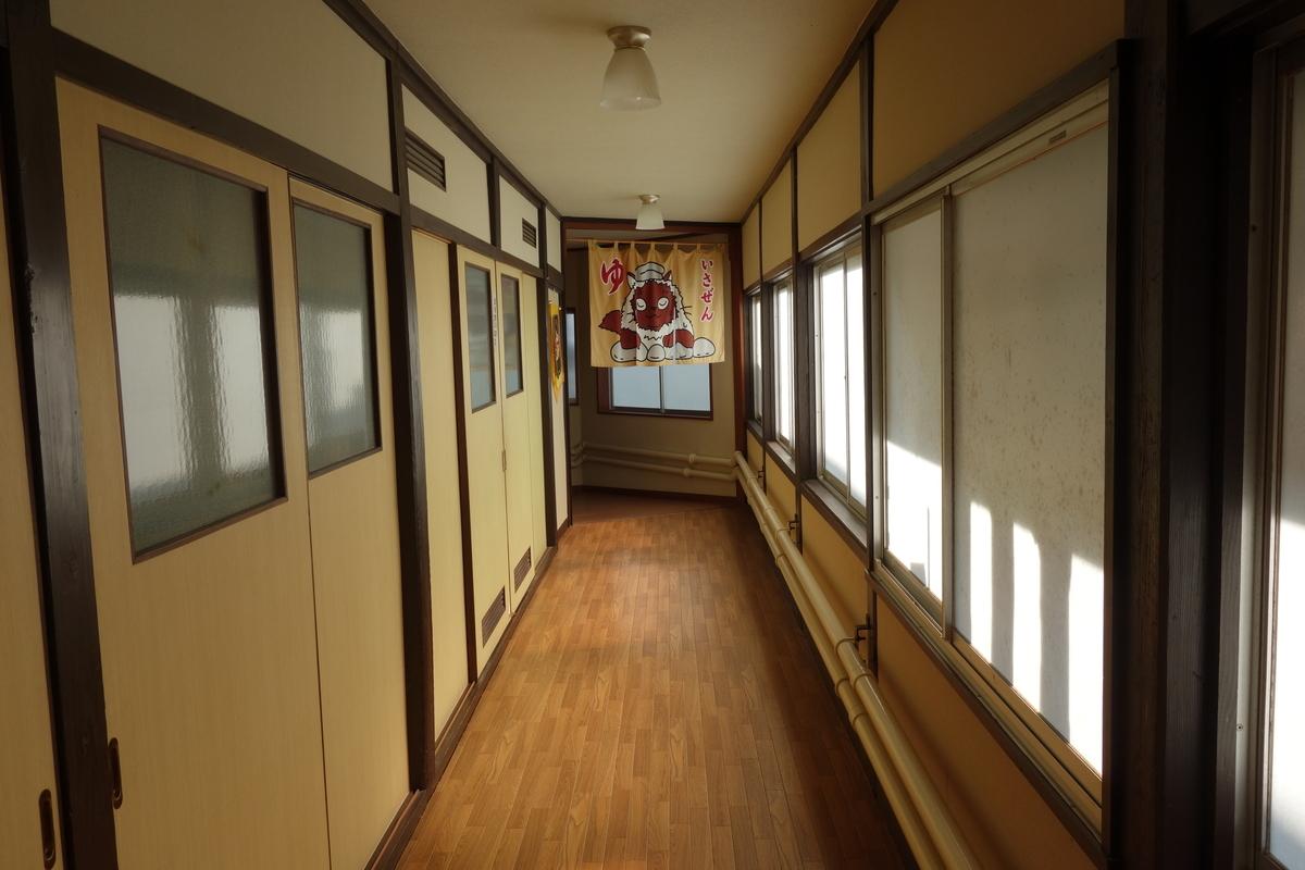 f:id:UrushiUshiru:20200327141405j:plain