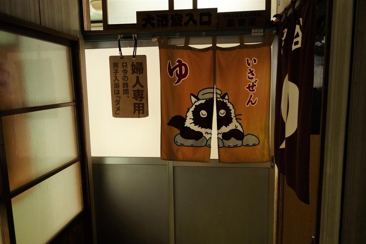 f:id:UrushiUshiru:20200327141530j:plain