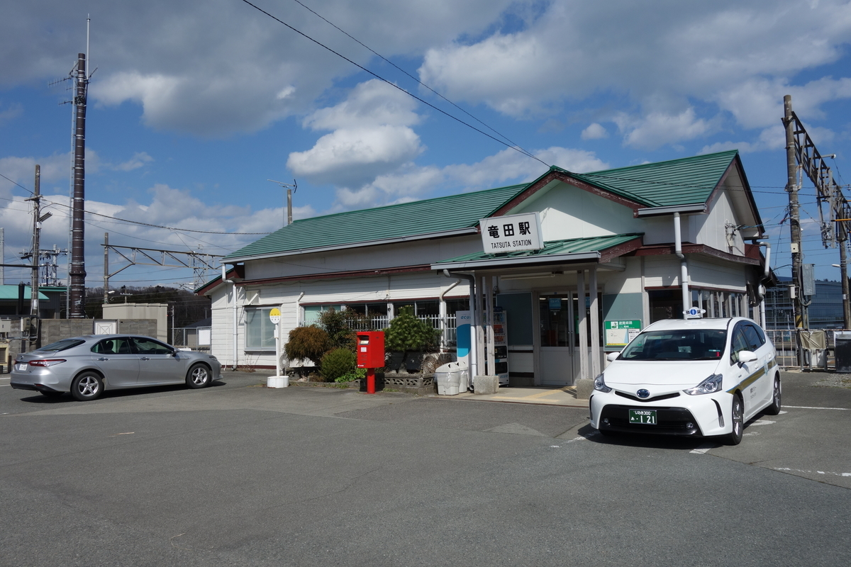 f:id:UrushiUshiru:20200327185427j:plain