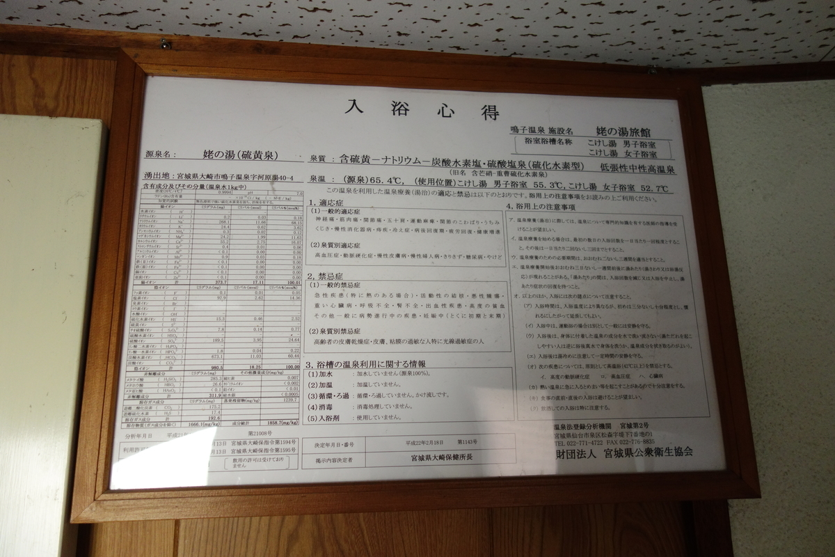f:id:UrushiUshiru:20200327231826j:plain