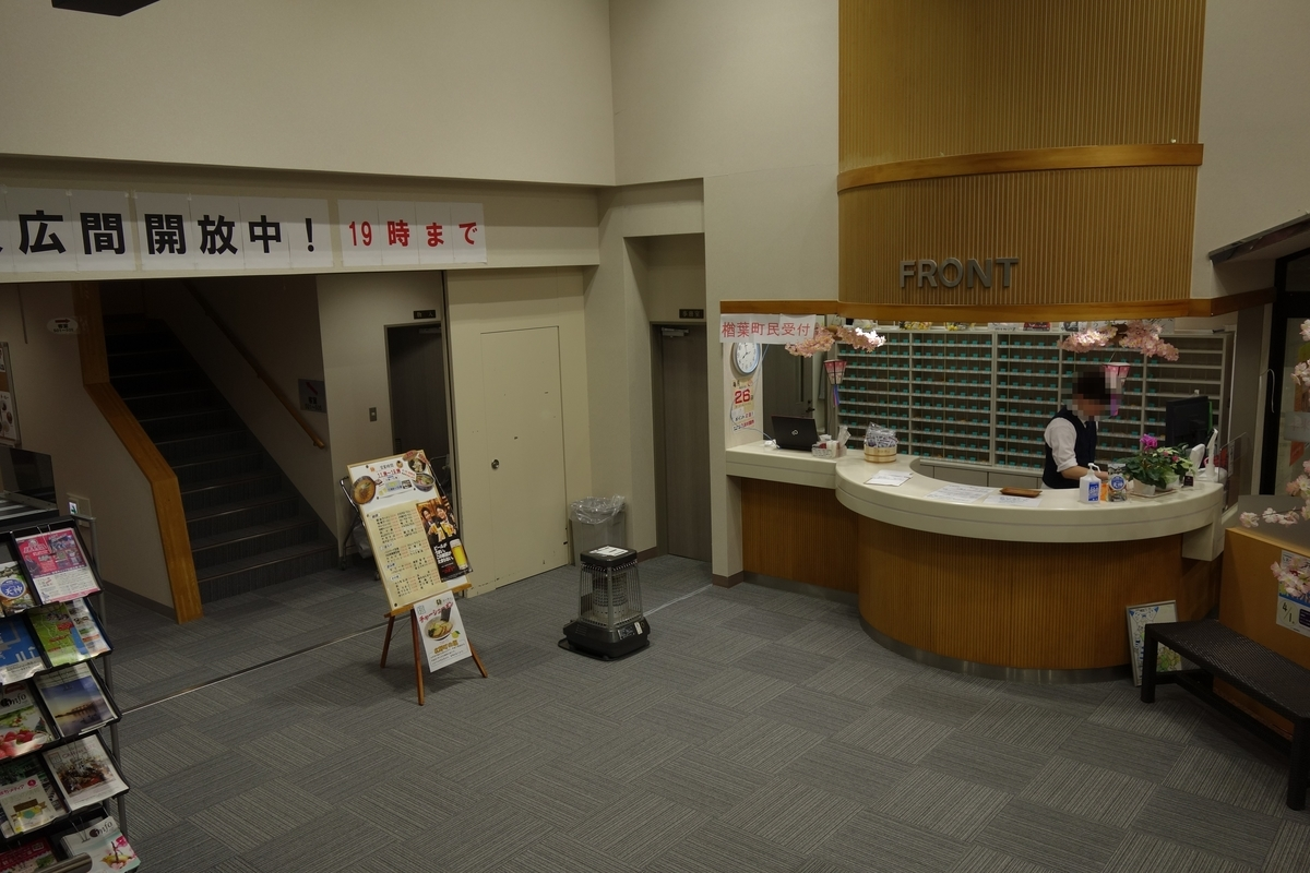 f:id:UrushiUshiru:20200328002139j:plain