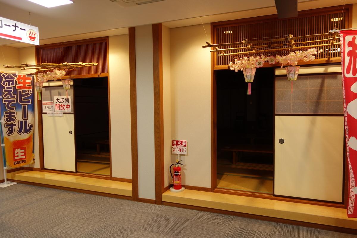 f:id:UrushiUshiru:20200328004013j:plain