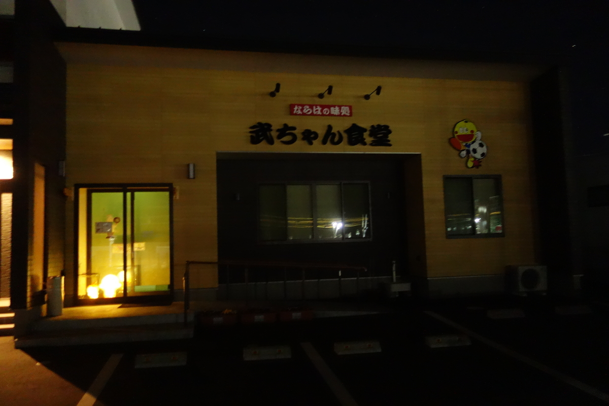 f:id:UrushiUshiru:20200328004810j:plain