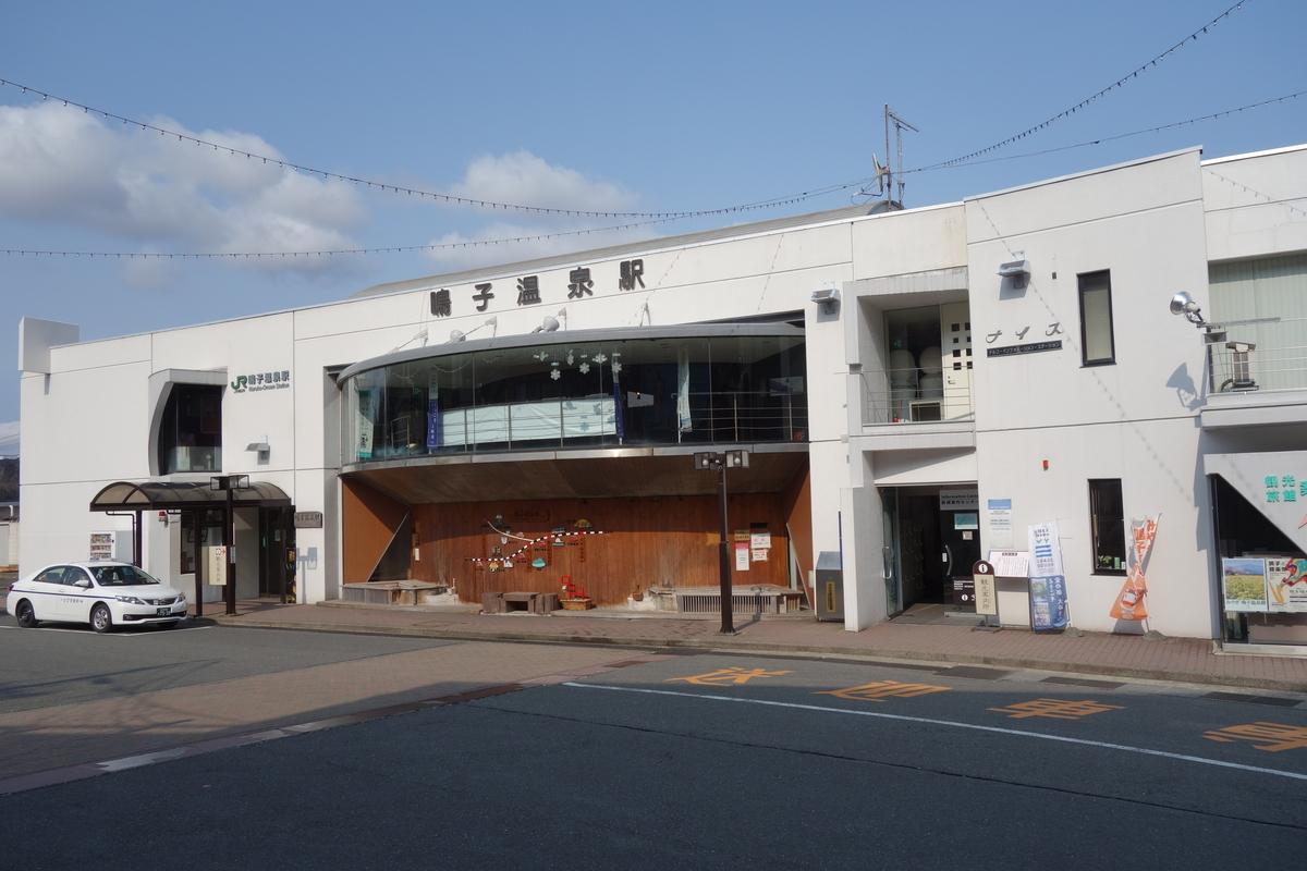 f:id:UrushiUshiru:20200328022148j:plain