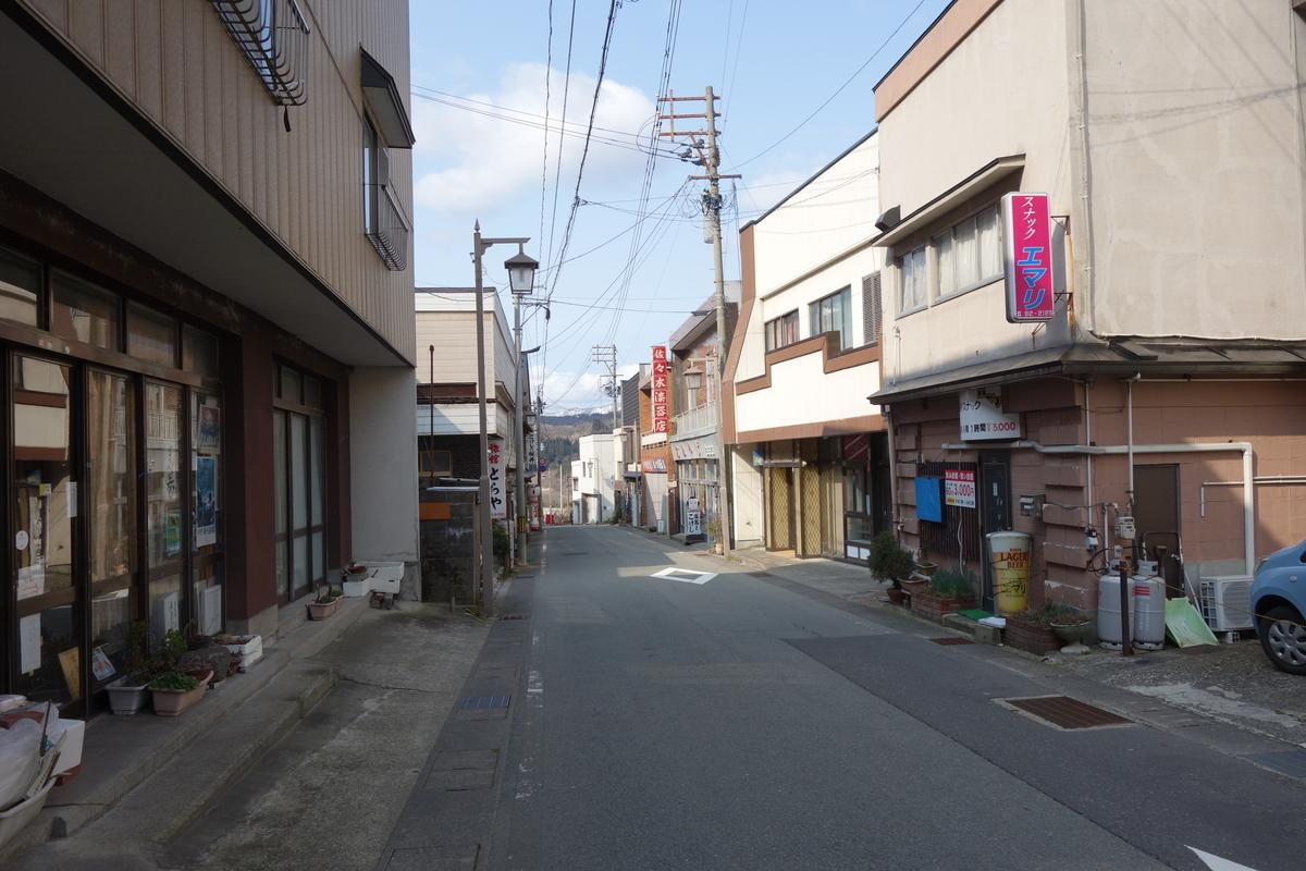 f:id:UrushiUshiru:20200328022317j:plain