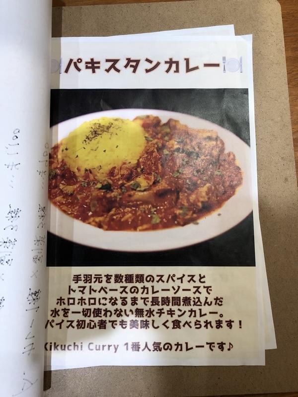 f:id:UrushiUshiru:20200329153726j:plain