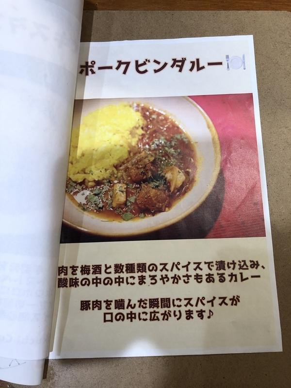 f:id:UrushiUshiru:20200329234522j:plain