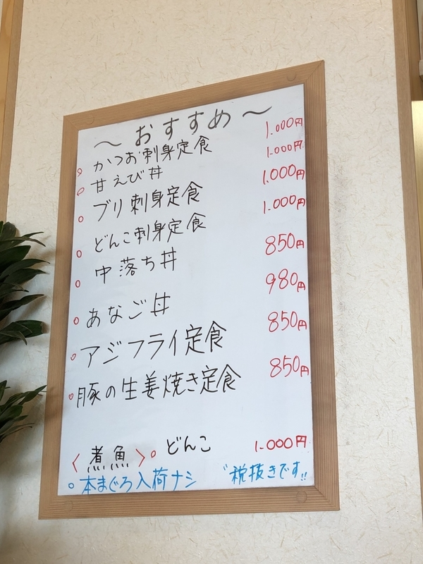 f:id:UrushiUshiru:20200401180037j:plain