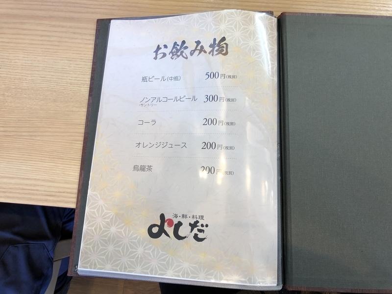 f:id:UrushiUshiru:20200401180058j:plain