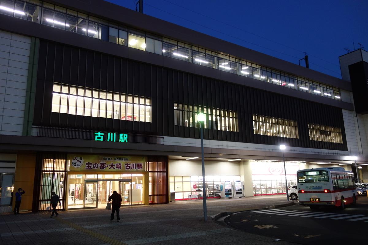 f:id:UrushiUshiru:20200401180726j:plain