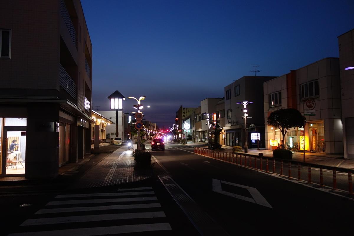 f:id:UrushiUshiru:20200401180801j:plain