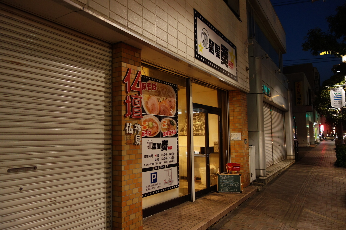 f:id:UrushiUshiru:20200401180823j:plain