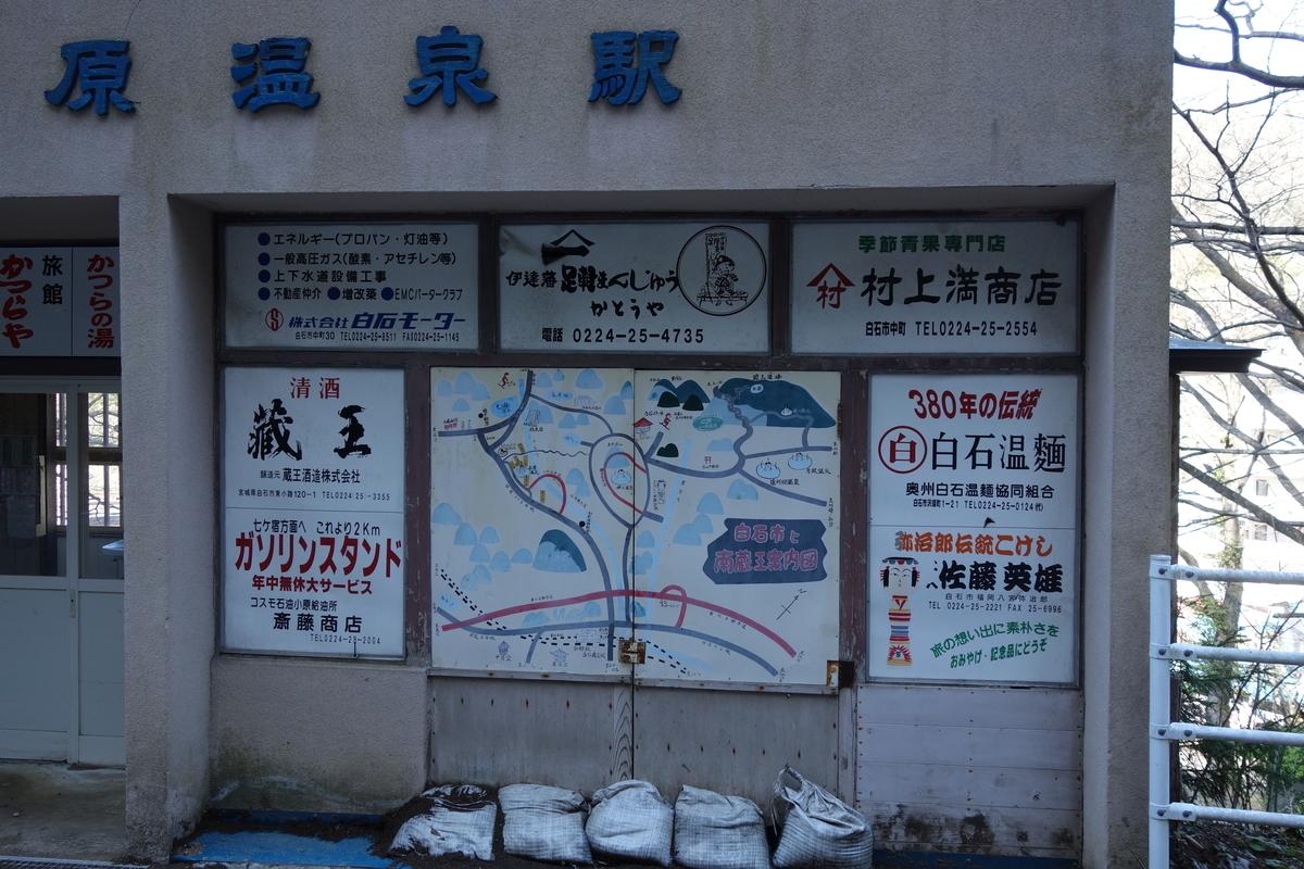 f:id:UrushiUshiru:20200404191112j:plain